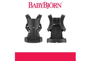 Les parents ont testé et aimé le porte-bébé WE de Babybjörn